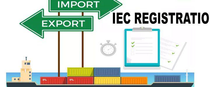 IE code registration in Tirupur